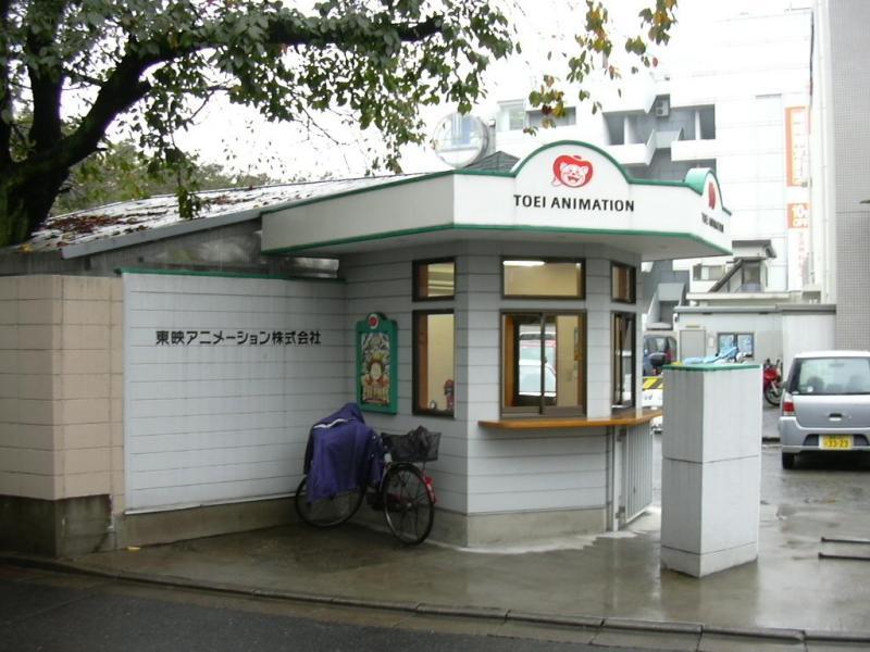 La visite du studio Toei
