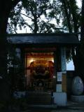 Nami-Yoke Inari Shrine
