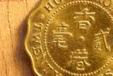 Hong Kong coin