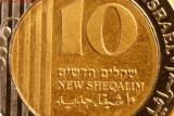 Coin from Israel