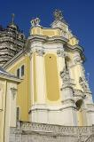 st. george greek catholic cathedral