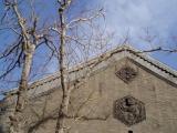 Tianjin
