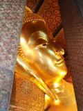 Bangkok กรุงเทพฯ