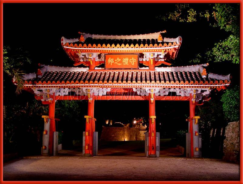Shurei-mon Gate of Shurijo