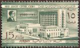 026 The Arab League Center 1960.jpg