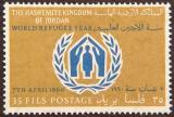 027 World Refugee Year 1960.jpg