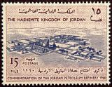 029 Petroleum Refinery 1961.jpg