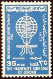 032 Anti Malaria Campaign 1962.jpg