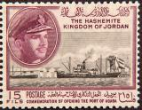 033 Opening of Aqaba Port 1962.jpg