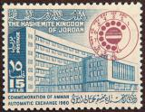 034 Automatic Telephone Exchange 1962.jpg