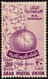 022 Arab Postal Union 1955.jpg