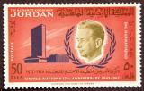 038 17th. Anniv. of UN 1962.jpg
