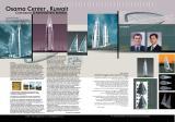 Tower Design, Kuwait Architecture,Osama-Center.jpg