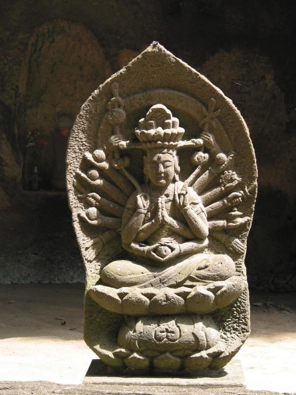 Shiva Like Bodhisattva