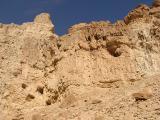 Walls towering over Wadi David