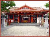 Naminoue Shrine