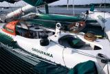 Le premier trimaran Groupama à quai à Lorient