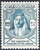 004 H.M.King Abdullah I.jpg
