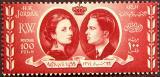 024 Royal Wedding 1955.jpg