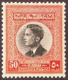 025 Ordinary issue 1959.jpg