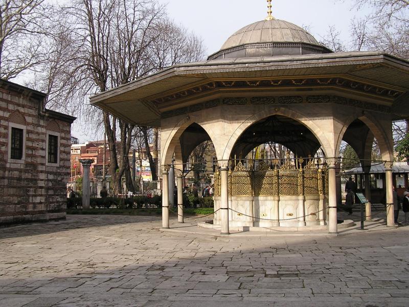Ritual Baths near the entrance