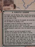 warthog legend.JPG