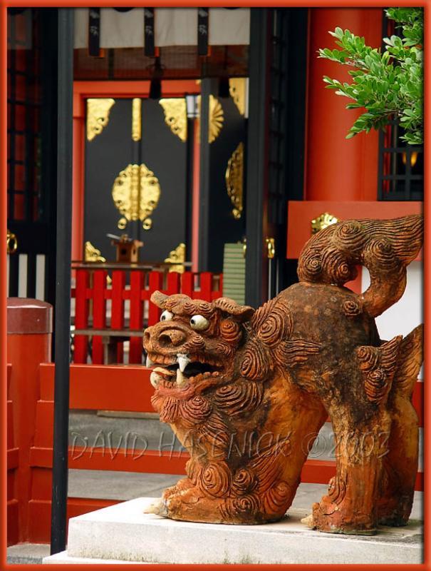 Naminoue Shrine w/Shisa Lion Dog