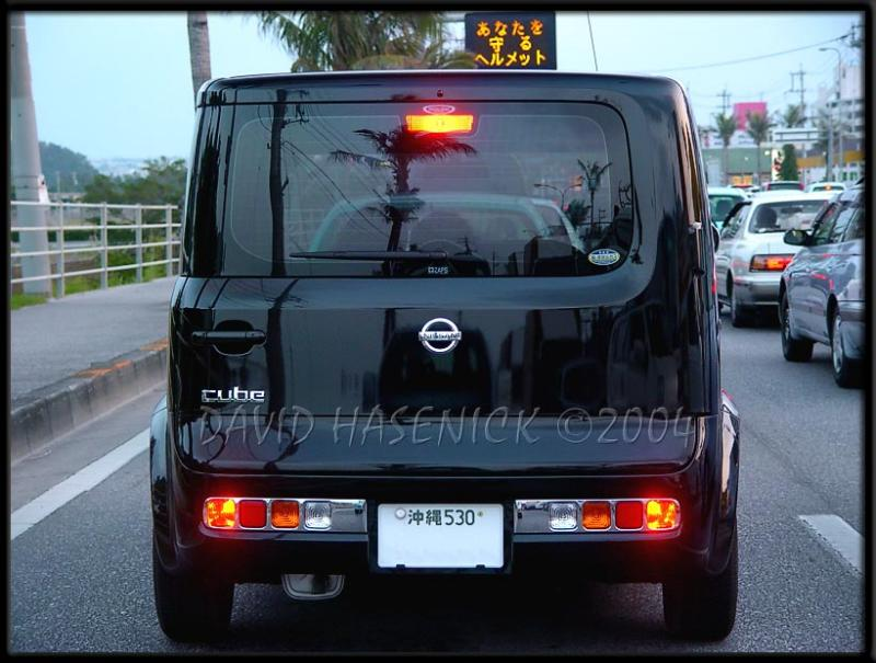 Nissan Cube - Heads Together