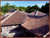 Nakamurake (Nakamura House)