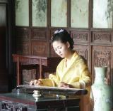 Album 10: Suzhou: Silk, canals and gardens