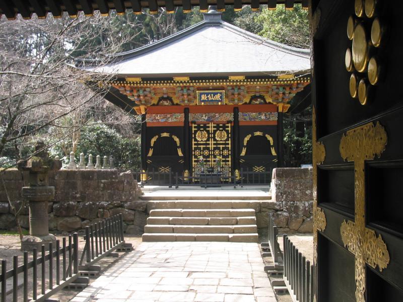 Masumunes Mausoleum
