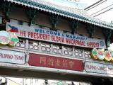Chinatown welcomes Her Excellency President Gloria Arroyo