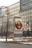 Soviet emblem, Leningrad 1988