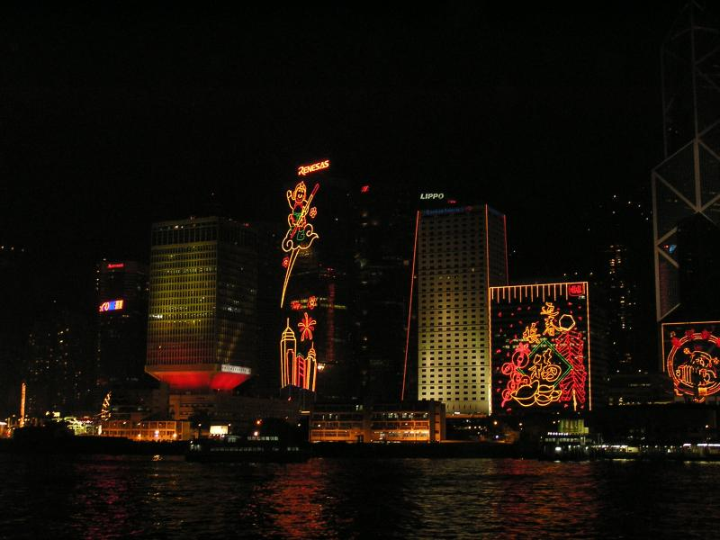 The Central skyline from the famous Star Ferry