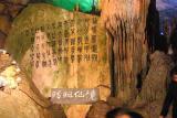 YaoLin China