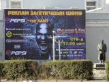 billboard and statue / Ulaanbaatar