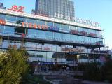 Berlin Europa-Center