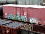 Boxcar Graffitti