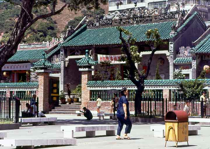 Temple Hong Kong