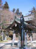 Takao Mountain
