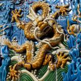 9 Dragon Wall Detail