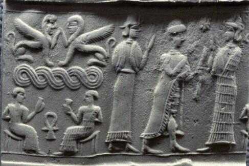 Gaziantep museum seal imprint