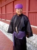 Shuri guide