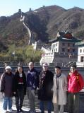 4th Matchmaking Trade Mission to China, Fall 2003 (MTM03f)