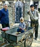 Little Prince, Hu Xian