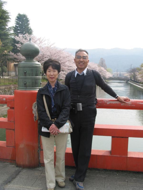 Masashi and Eiko