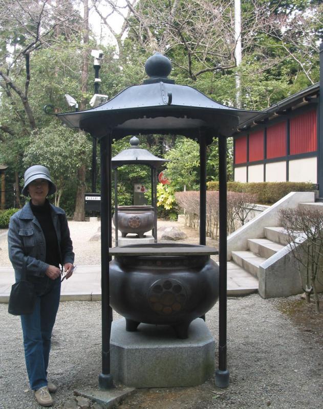 Eiko Kosakai