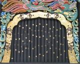Monoyama Door, detail