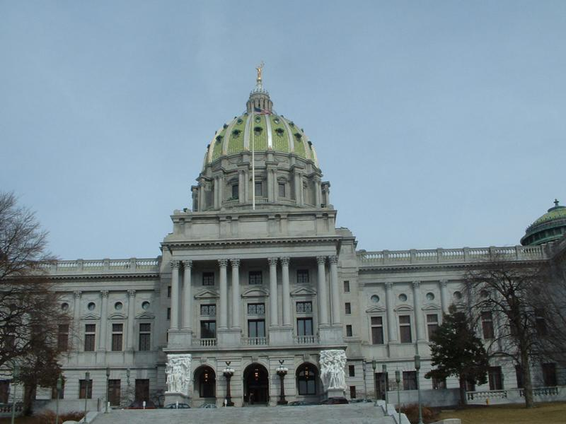 The Pennsylvania State Capitol Building, Harrisburg, PA