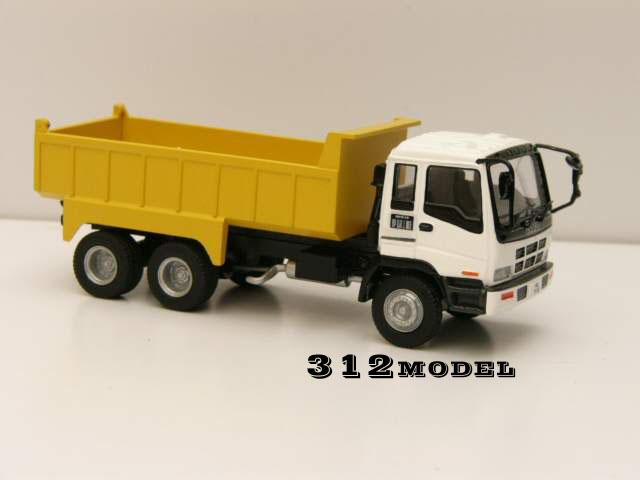 ISUZU Dumper-95.jpg
